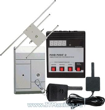 Система передачи извещений РИФ РИНГ-2 АЛЬТОНИКА (Россия)
