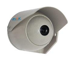 Монохромная уличная антивандальная камера наблюдения МВК-0931ИС БайтЭр