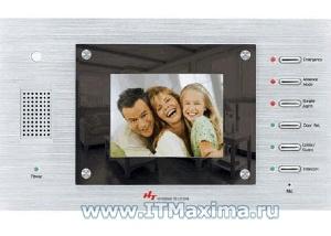 Цветной монитор видеодомофона HAC-550 HYUNDAI