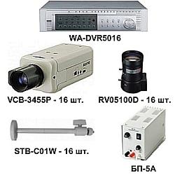 Готовый комплект видеонаблюдения №4