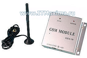 Модуль GSM-30