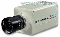 Камеры наблюдения с функцией ECLIPCE. Системы видеонаблюдения HUNT