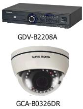 Система видеонаблюдения Grundig