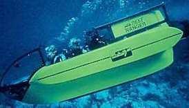 Оборудование для защиты акваторий  DSIT