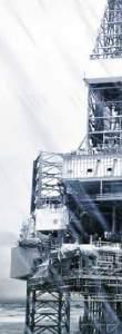Обеспечение безопасности нефтедобычи
