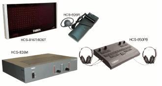 Беспроводная система синхронного перевода Taiden